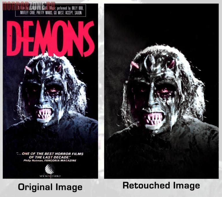 Демоны, 1985