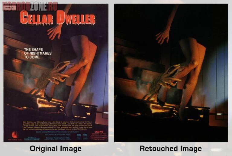 Ужас подземелья, 1988
