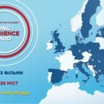 Киевские дети войдут в жюри Европейской киноакадемии