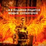 Семь миллиардов на российское кино